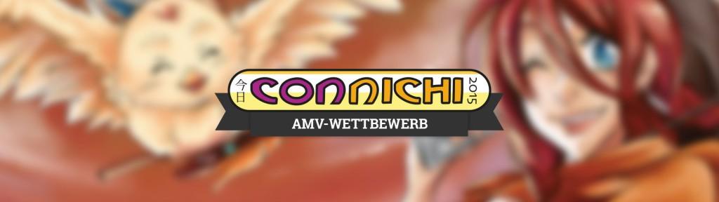 amvcontest2015_neu2