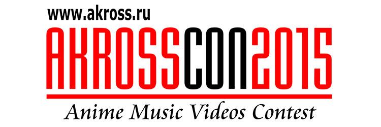 AkrossCon2015