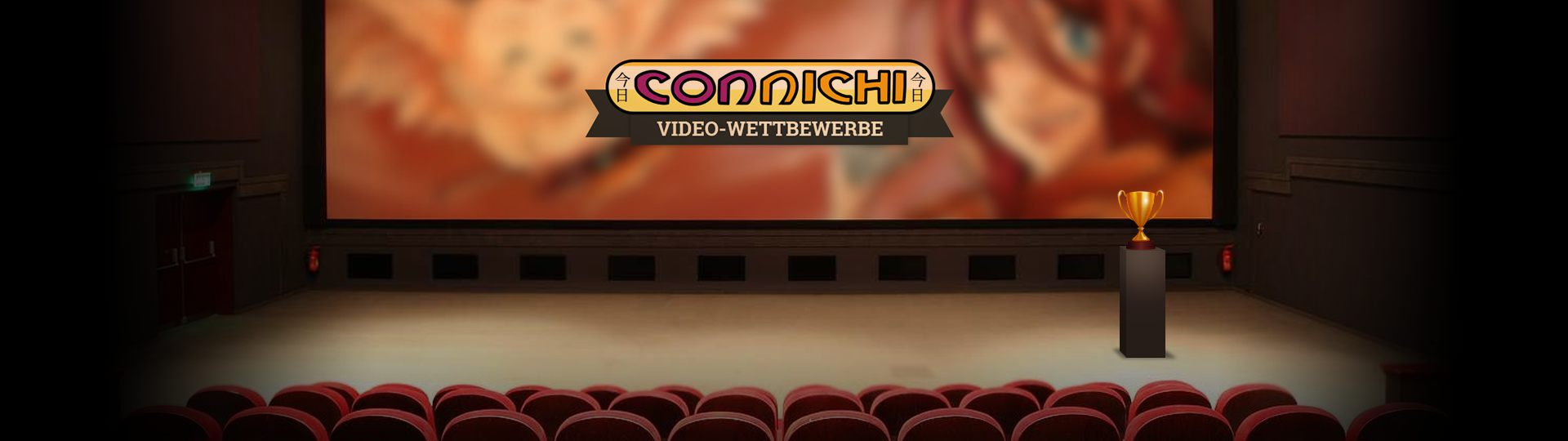 Connichi2016_Cinema